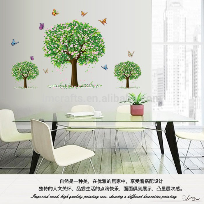 jual spring tree ay894 - wall sticker/ stiker dinding 60x90cm - kota