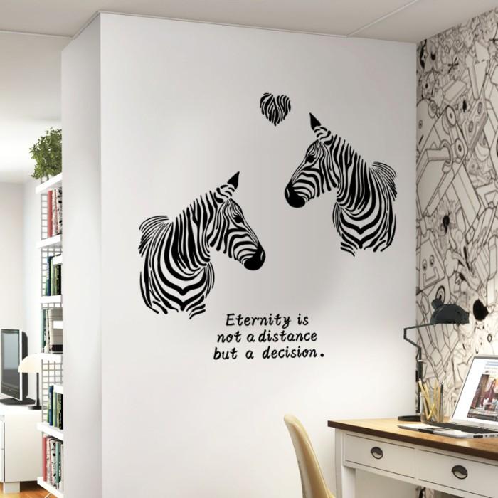 jual zebra love sk9040 - wall sticker/ stiker dinding 60x90cm - ag