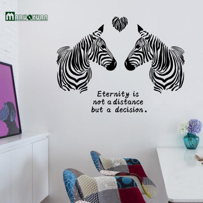 Zebra love sk9040 wall sticker stiker dinding 60x90cm