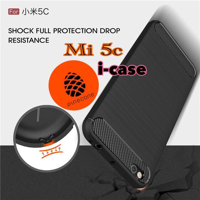 Foto Produk xiaomi mi5c - xiaomi mi 5c soft case rugged armor dari i-case