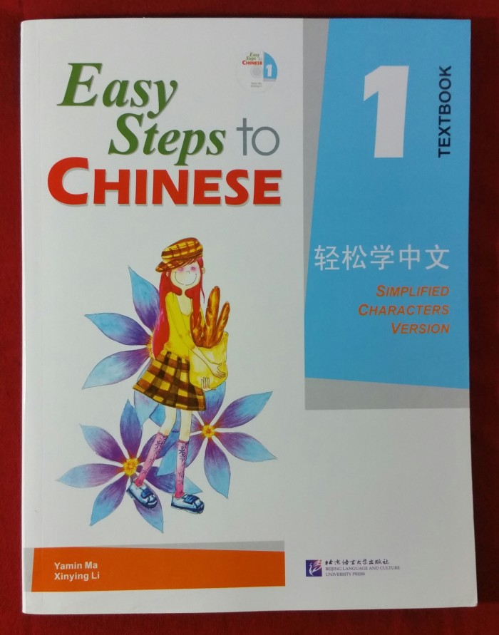 harga Buku easy steps to chinese - textbook 1 Tokopedia.com