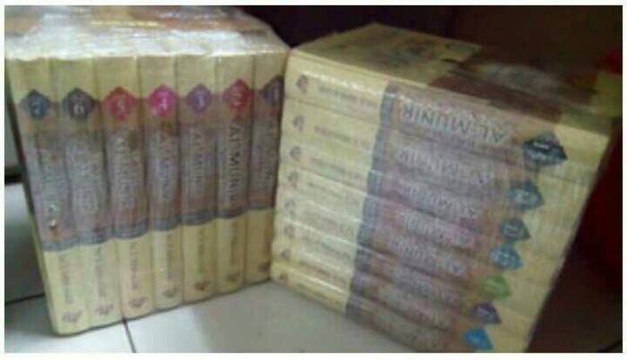 Tafsir Al Munir Wahbah Zuhaili Pdf
