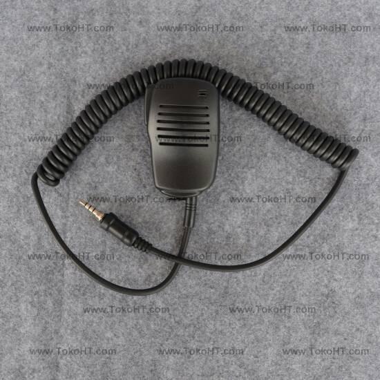 harga Speaker mic extra mic  ht yaesu vx-6r vx-7r Tokopedia.com
