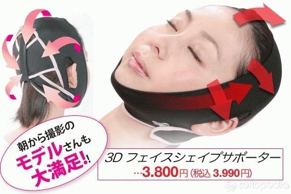 harga Oval belt face slim ( membentuk wajah jd langsing)-kak002 Tokopedia.com