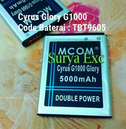 Baterai battery cyrus g1000 glory double power