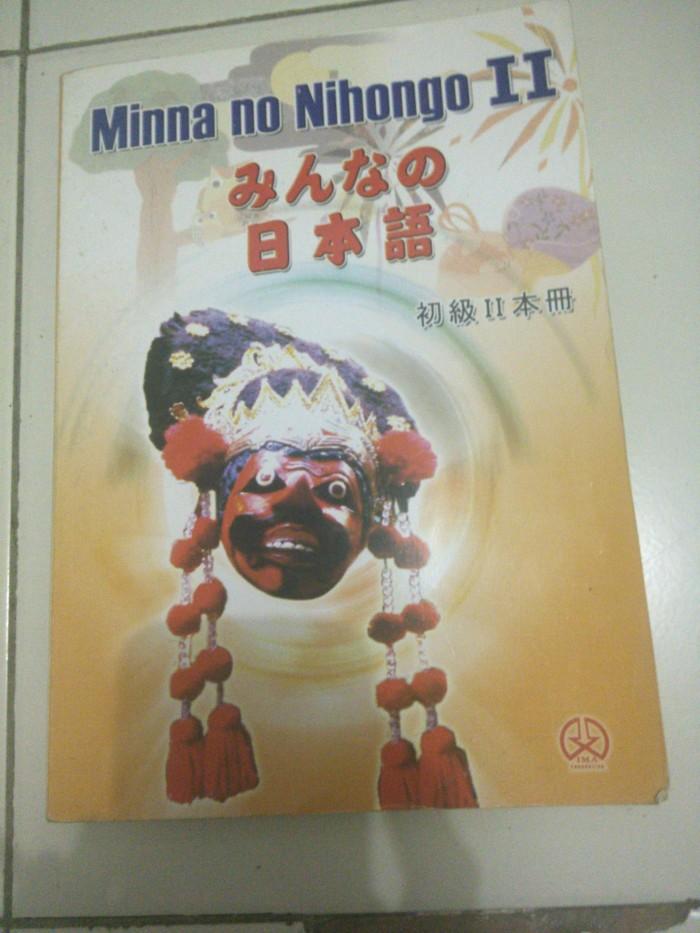 Minna no nihongo 1 epub
