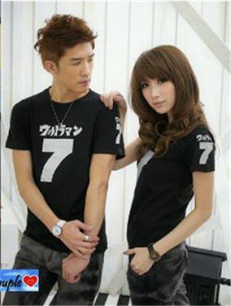 Katalog Kaos Couple Seven Hitam Hargano.com