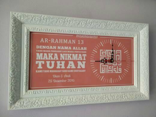 Jual Hiasan Jam Dinding Kaligrafi Surat Ar Rahman Ayat 13 Frame