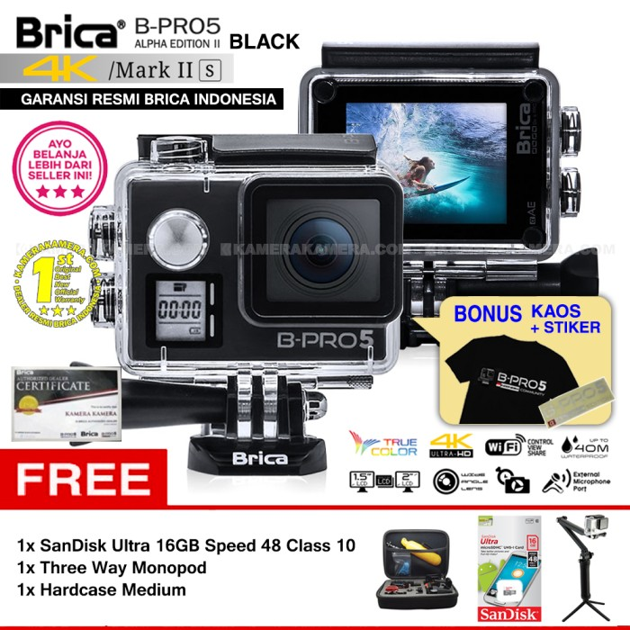 harga Brica b-pro 5 alpha edition mark iis (ae2s) black - paket lengkap 6 Tokopedia.com