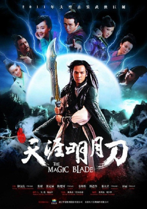 harga Magic blade 2012 ( black sabre 1989) Tokopedia.com