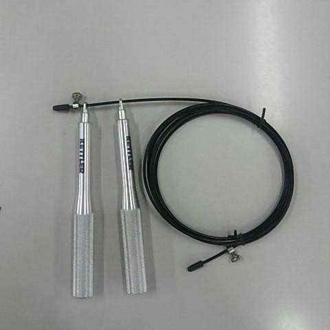 harga Swift jump rope kettler 0907 Tokopedia.com