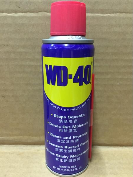 Foto Produk wd-40 191ml dari Cahaya Mulia Kimia