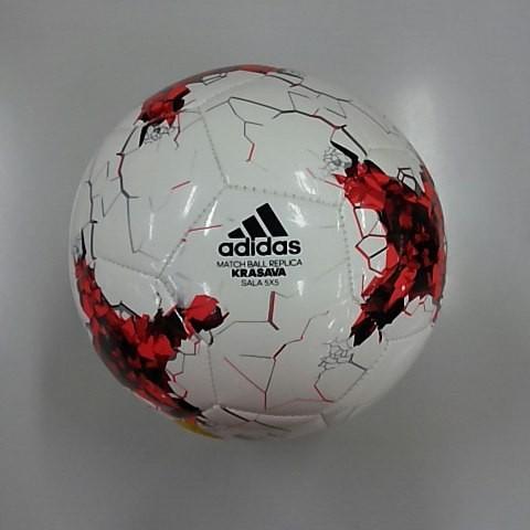 Jual Bola Futsal Adidas Krasava Sala 5x5 - Chioda Sports Market ... 7d31e7eebb30b