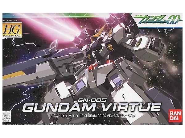 harga Gundam virtue Tokopedia.com