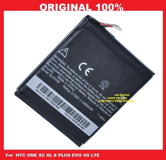 harga Batre battery htc one xc x xl plus bj75100 2000 mah pp original 900905 Tokopedia.com