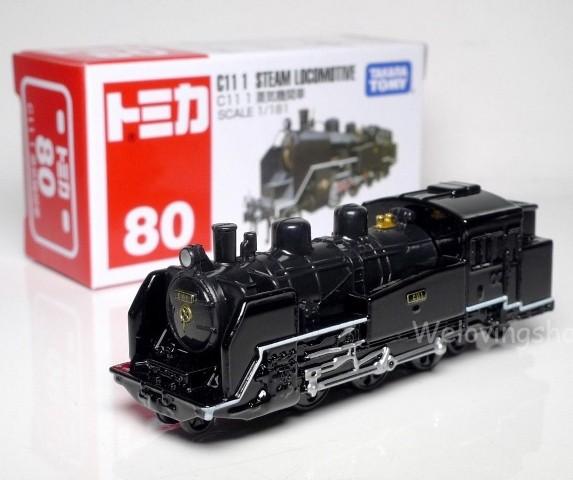 harga Tomica no 80 locomotive kereta api miniatur train replika diecast Tokopedia.com