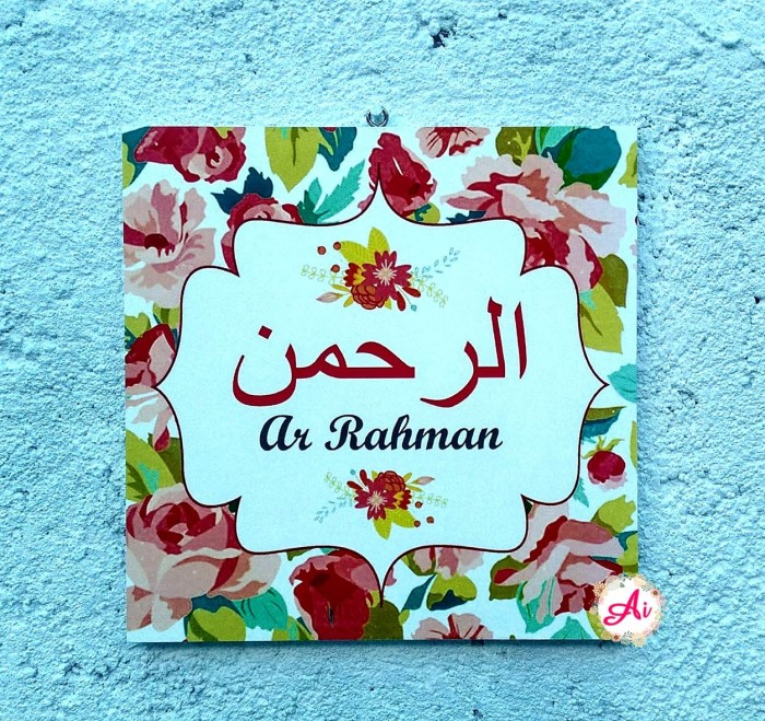 Jual Home Decor L Hiasan Dekorasi Rumah Shabby Asmaul Husna Ar Rahman Kota Malang Ai Decor Tokopedia