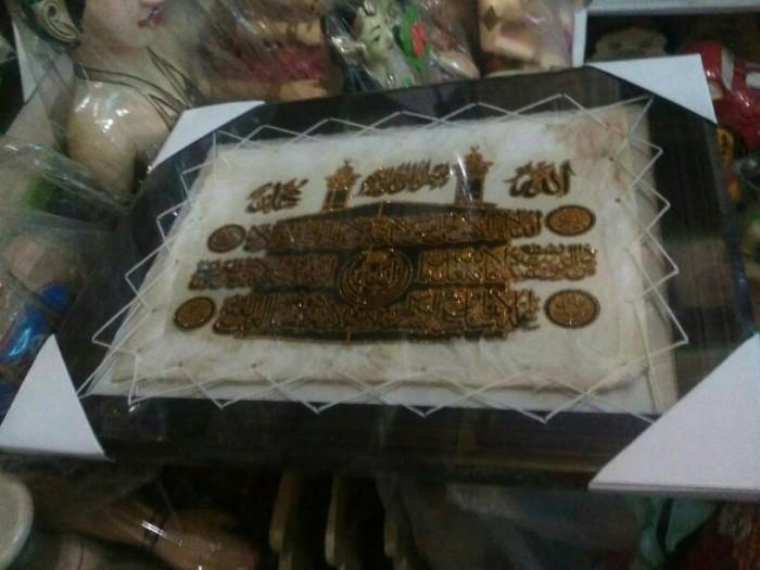 harga Kerajinan lukisan kaligrafi kabah allah muhammad kode002 kulit kambing Tokopedia.com