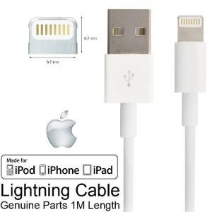 Kabel Charger Kabel Data USB Iphone 5 / 6 / 7 Original Bergaransi