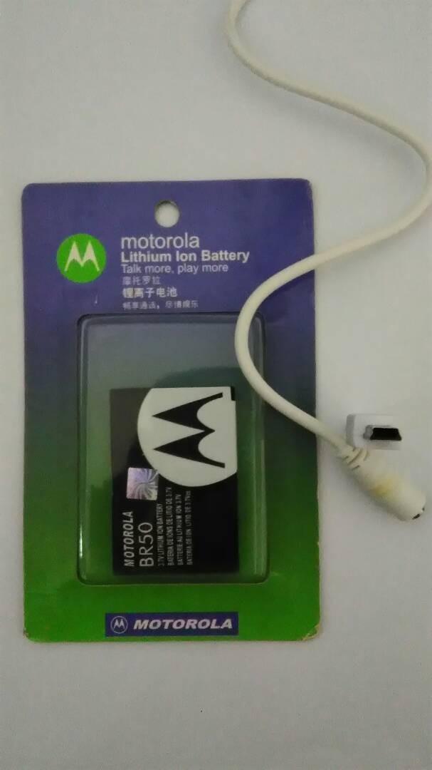 harga Baterai+cas motorola br50 c257/c261/pebl u6/razr v3/v3i/v3x/slvr l6 l7 Tokopedia.com