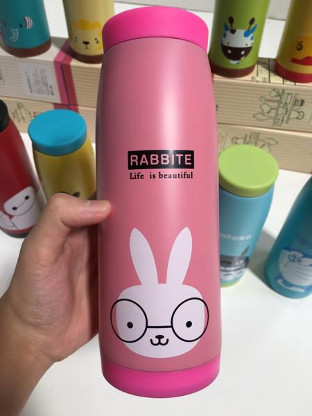 Thermos Animal Karakter 500ml /Bottle Animal /Botol Binatang Stainless .