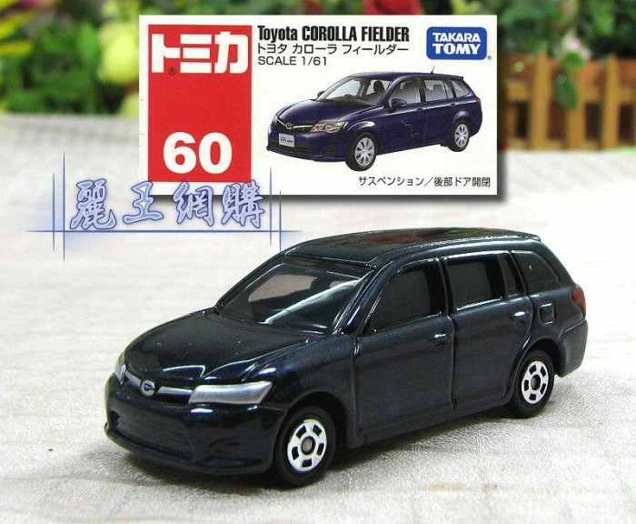 harga Tomica no 60 toyota corolla fielder miniatur mobil takara tomy reguler Tokopedia.com