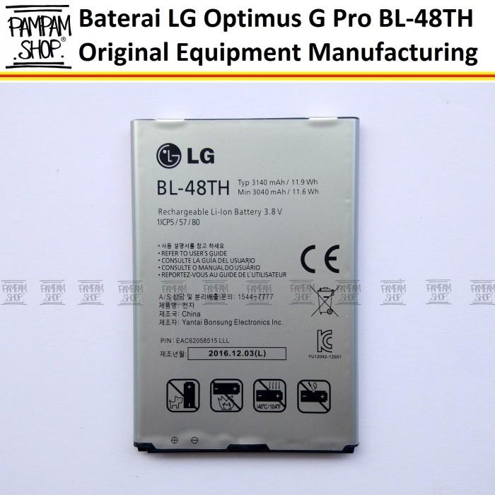 harga Baterai handphone lg optimus g pro e980 e985 original bl-48th bl48th Tokopedia.com