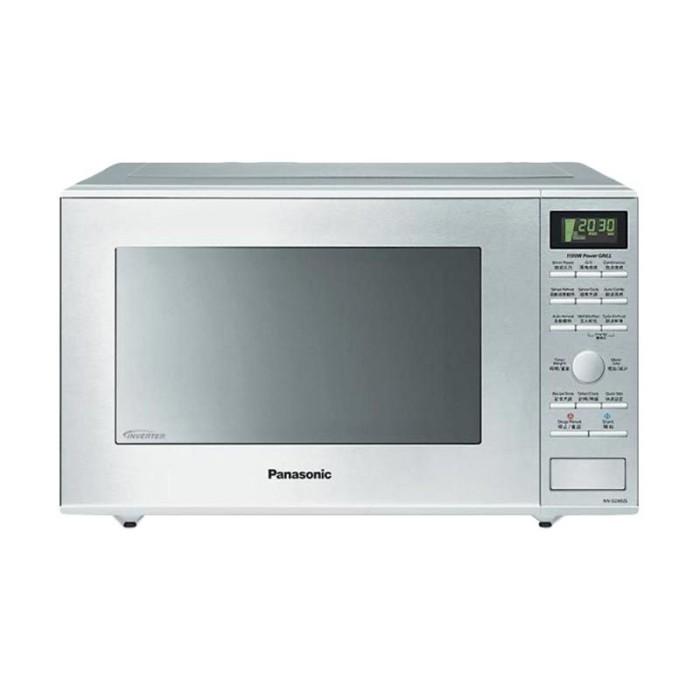 harga Panasonic - portable microwave nngd692stte Tokopedia.com