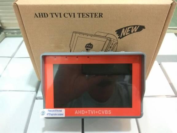 harga Tester cctv monitor tester camera cctv Tokopedia.com
