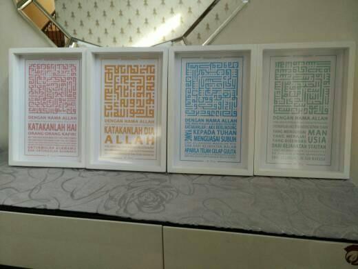 harga Hiasan kaligrafi kufi surat al-falaq, an-nass ,al-ikhlas, al-kafirun Tokopedia.com