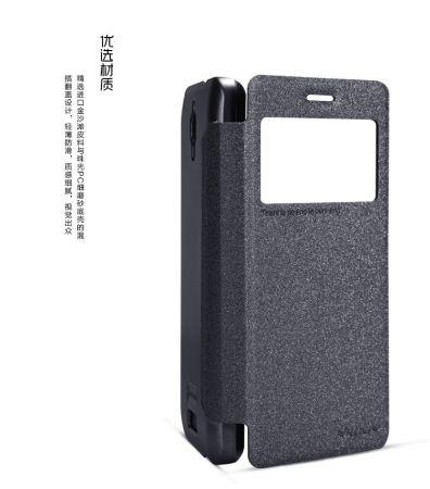 Leather Flip Case Nillkin Sparkle - Lenovo S660 Murah 259