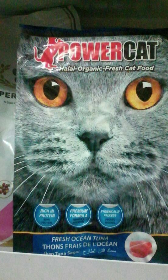 Katalog Makanan Kucing Power Cat Travelbon.com