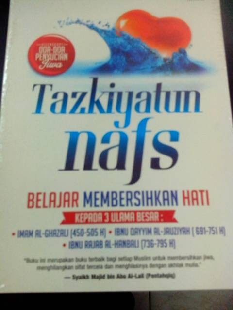 harga Tazkiyatun nafs - belajar membersihkan hati Tokopedia.com