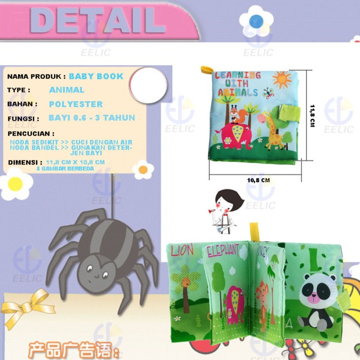 EELIC AYI-BU05 ANIMAL Baby Book Kain buku