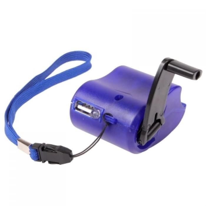 harga Charger handphone tanpa butuh listrik pakai tenaga manual lucu unik Tokopedia.com