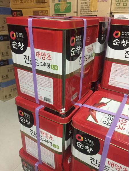 harga Gochujang 14kg Tokopedia.com