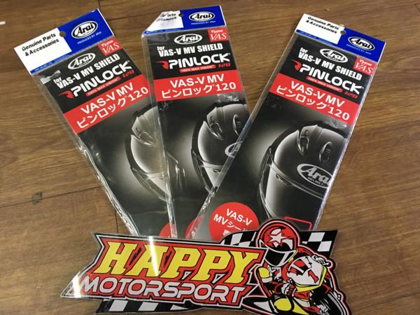 Foto Produk Pinlock khusus Helm Arai RX7X asli Japan agar tidak mudah ngembun dari Happy MotorsportKadipiro