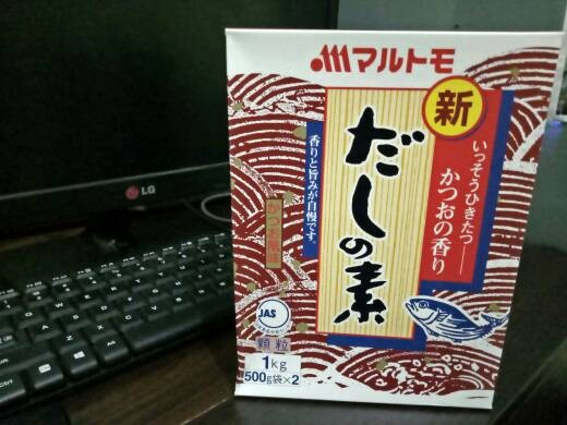 harga Marutomo hondashi bumbu penyedap 1kg Tokopedia.com
