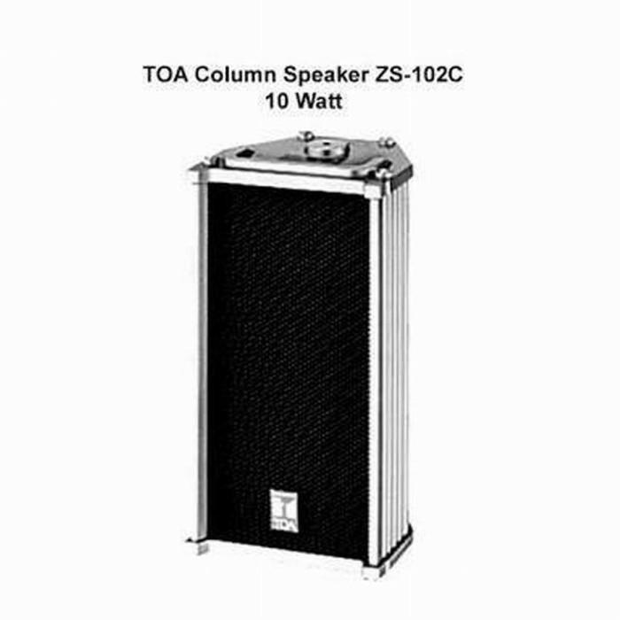 harga Toa column speaker zs-102c Tokopedia.com