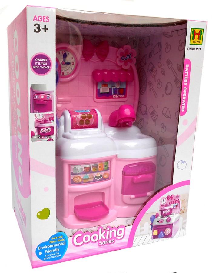 Cooking Series Dus 818-50 Kitchen Set Pink - Mainan Masak-Masakan