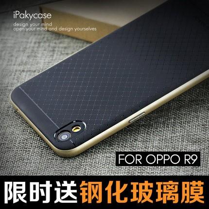 100% ORIGINAL Case IPaky Oppo F1+ Plus/R9 Soft Carbon + Bumper Ha