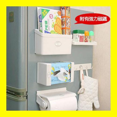 harga Rak kulkas organizer rack magnet multifungsi serbaguna praktis 5 in 1 Tokopedia.com