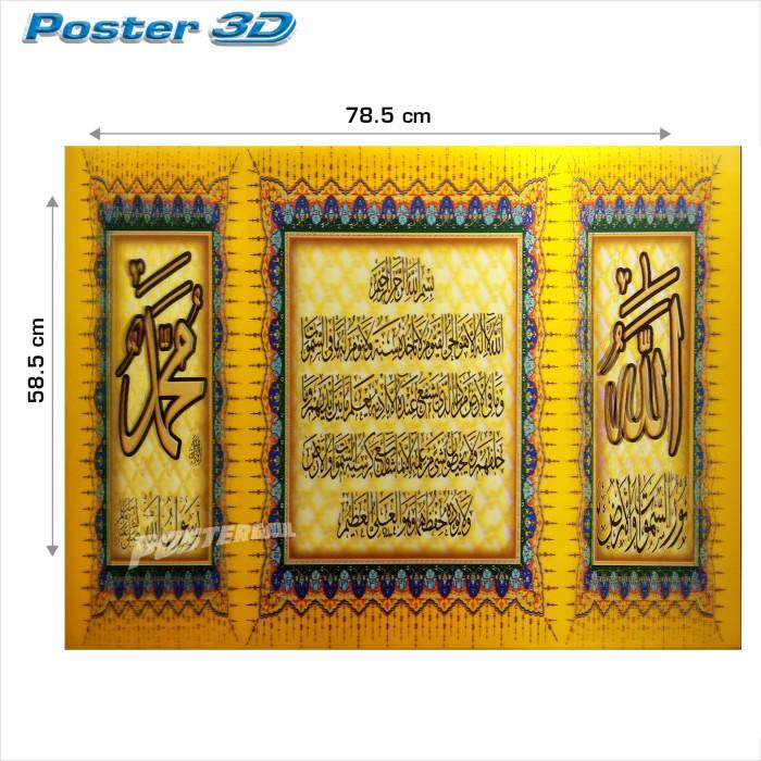 harga Poster 3d jumbo+ kaligrafi islam: ayat kursi #3dj+14 - uk 78.5 x 58 cm Tokopedia.com