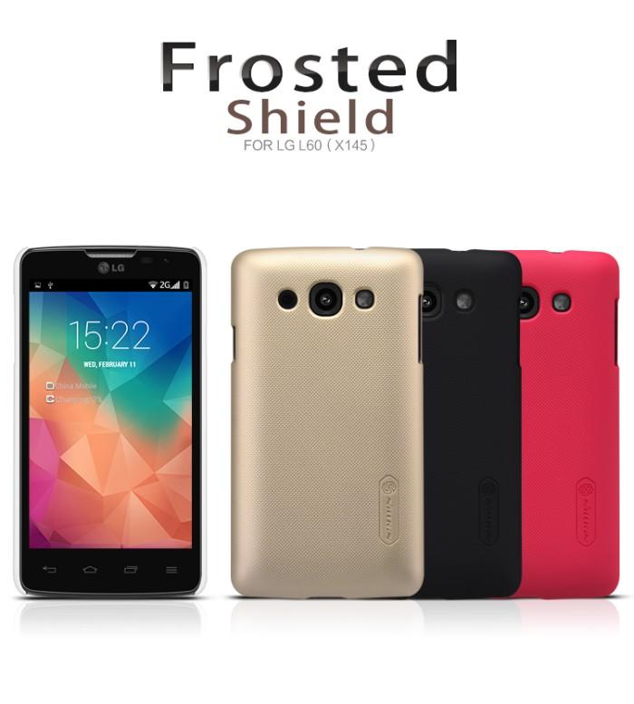 Nillkin Hard Case (Super Frosted Shield) - LG L60 (X145)