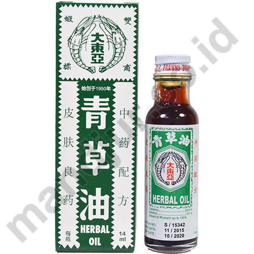 harga Double prawn brand herbal oil (cap dua udang)-14 ml (gatal, nyeri) Tokopedia.com