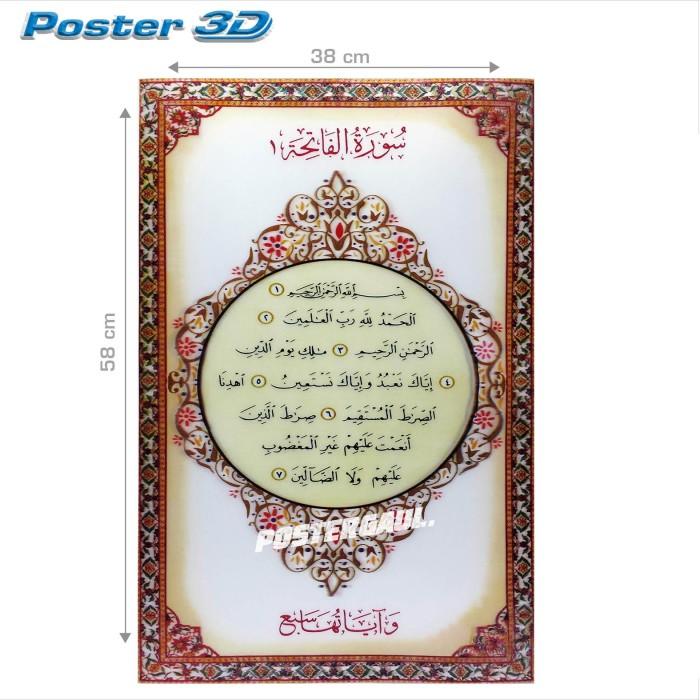 harga Poster 3d kaligrafi islam: surat al-fatihah #3d113 - size 38 x 58 cm Tokopedia.com