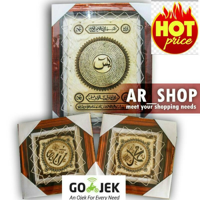 harga Kaligrafi kulit kambing paket murah/pajangan/hiasan/dekorasi/koleksi Tokopedia.com