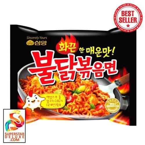 Jual Promo Samyang Spicy Hot Chicken Ramen Mie Ayam Pedas Makanan