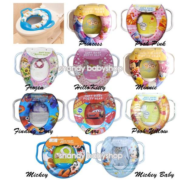 harga Toilet anak/ baby potty trainer/ soft baby potty seat pegangan Tokopedia.com