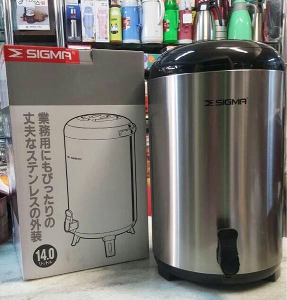 harga Termos dispenser air panas / air dingin sigma 14 liter jepang promo!!! Tokopedia.com